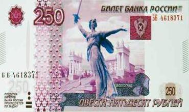 Редкие банкноты Российской Империи, СССР и РФ