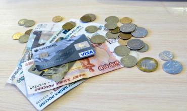 Новые правила: как вернуть деньги, украденные с банковской карты?