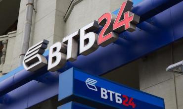 Отзывы сотрудников о работе в ВТБ-банке
