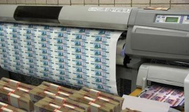 Как печатают деньги в России?