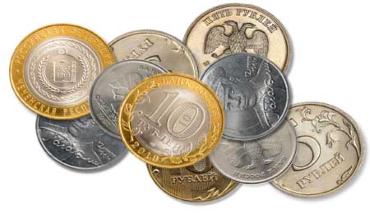Где и как продать редкие монеты?