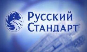 Отзывы о работе в банке Русский Стандарт