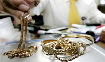 Можно ли выгодно купить золото в ломбарде?