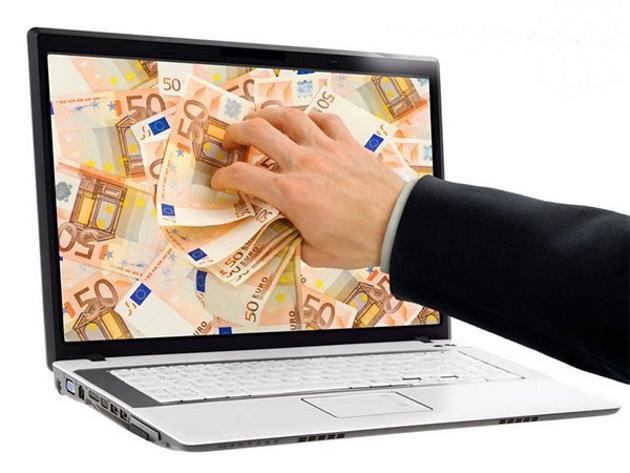 Онлайн-заем