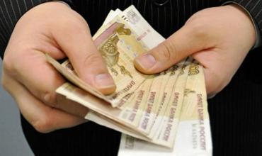 Где и как взять частный кредит или займ?