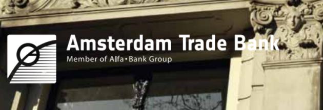Амстердамский Торговый Банк