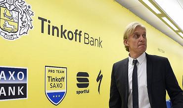 Тинькофф Банк предлагает застраховать банковскую карту