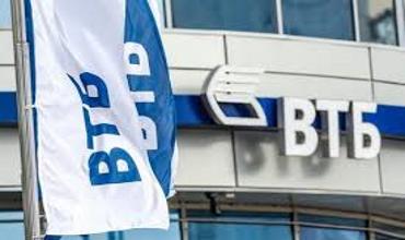 Банк ВТБ увеличил объем розничных кредитов за полугодие на 7%