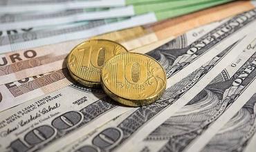 В какой же валюте лучше хранить свои сбережения?