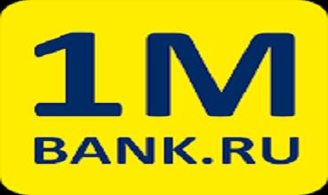 «Первомайский» банк снизил доходность дебетовых карт
