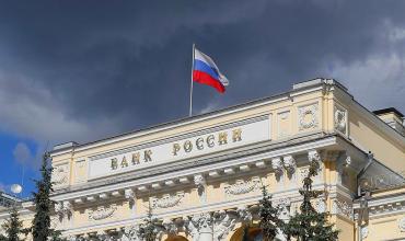ЦБ отозвал лицензию у черкесского К2 банка