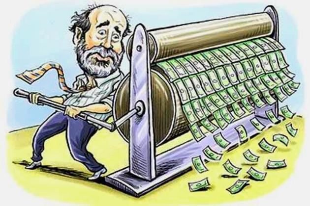 Обесценивание денежной купюры
