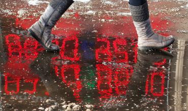 Официальный курс евро превысил 78 рублей