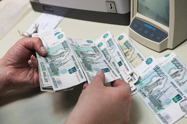 Репатриация российской валюты