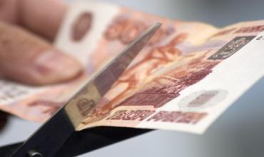 Что ожидает российскую валюту