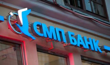 СМП Банку разрешат открывать спецсчета