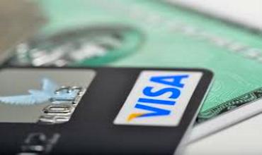 Visa ужесточает требования к банкоматам