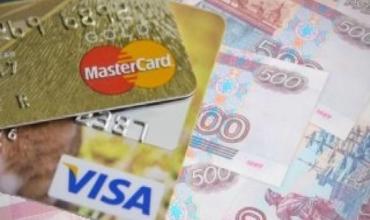 Какую карту использовать и как получить микрокредит на карту