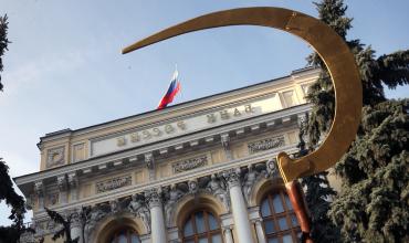 Банк России по итогам заседания совета директоров повышают ключевую ставку
