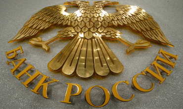 Центробанк РФ планируют расширить возможности для биометрической идентификации