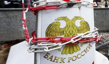 Центробанк России может ужесточить требования по выдаче ипотеки