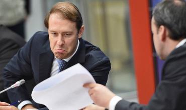 Глава Минпромторга назвал невыгодным повышение ключевой ставки ЦБ