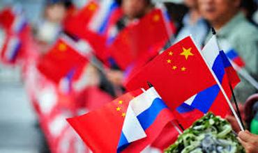 Ассоциация банков России предложила Китаю создать двусторонний арбитраж для инвесторов