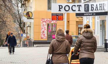 Экс-владелец Бинбанка договаривается о реструктуризации кредита на 10 млрд рублей