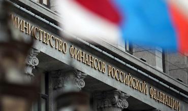 Минфин России разрешил не платить НДФЛ с полученной выгоды