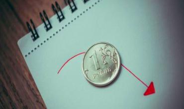 Манна-облигация: чем грозит обвал ОФЗ