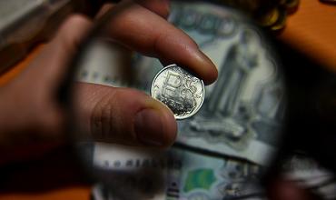 Центробанк повышает НДС с 18% до 20%