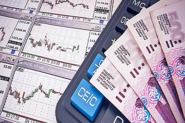 Продажа облигаций