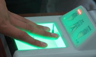 Банки оценили затраты на биометрию