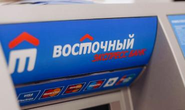 Инвестфонды Baring Vostok через суд продвигают директоров в банк Восточный