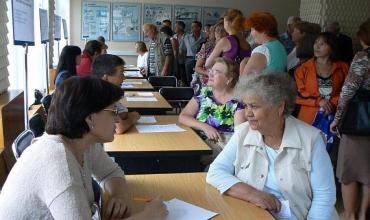 В ходе пенсионной реформы регионы будут регулярно отчитываться о численности работников предпенсионного возраста