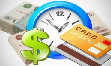 В какой МФО можно получить займ без отказа?