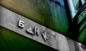 Банк Уссури
