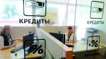 За продажу одних финансовых инструментов под видом других банкам установят санкции