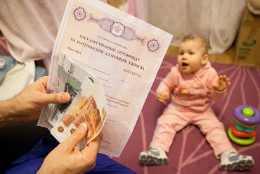 Российским семьям не хватает на ипотеку