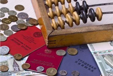 Пенсионерам затягивают выплаты