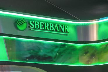 Чистая прибыльСбербанказа девять месяцев составила 612,7 млрд рублей
