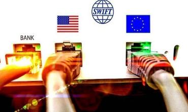 Доступ к российскому аналогу SWIFT могут в ближайшее время получить иностранные компании