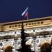 Банк России играет на предотвращение