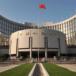 Народный банк Китая (ЦБ) во вторник ослабил курс юаня