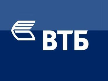 ВТБ закрыл сделку с Bonum Capital по покупке банка «Возрождение»
