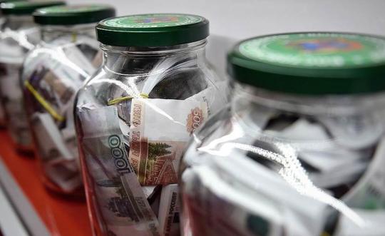 Национальные сбережения — что они из себя представляют