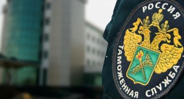 ФТС России выявили схемы преступников