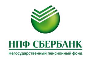 НПФ Сбербанк