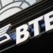 ВТБ заявил о планах поднять ставки по ипотеке из-за решения ЦБ
