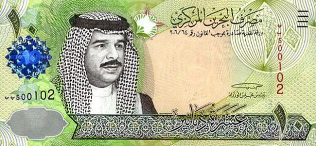 Валюта Бахрейна